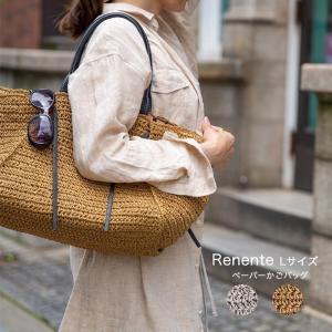 ★2021SS再販開始 かごバッグ 2021 ピクニック ショルダー 大きめ a4 「 renente リネンテ Lサイズ 」|hayni