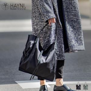 トートバッグ 大きめ おしゃれ  レディース ナイロン「 Rusio リュジオ  」|hayni
