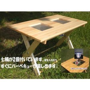 2つの七輪をテーブルの網の下の金具で引っ掛ける、超美味しい、...