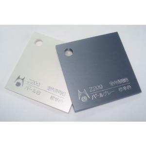 アクリル板カラーパール 板厚(3ミリ) 455×550
