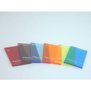 アクリル板カラー透明 板厚(2ミリ) 300×450