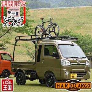スズキ キャリイトラック DA16T/DA63T/DA65T ハードカーゴキャリア スーパーキャリィ適合 軽トラック用 荷台キャリア  ノブボルト使用で車検対応 キャリー|hazaway-shop