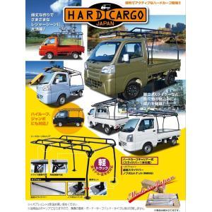 スズキ キャリイトラック DA16T/DA63T/DA65T ハードカーゴキャリア スーパーキャリィ適合 軽トラック用 荷台キャリア  ノブボルト使用で車検対応 キャリー|hazaway-shop|04