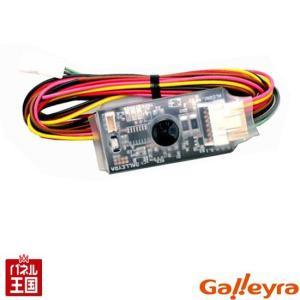 ステアリングリモコンアダプター赤外線タイプ【GAL-MBR03】【ガレイラ】三菱車用【パネル王国】|hazaway-shop