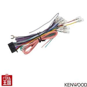 ケンウッド 8インチ ナビ用電源ケーブル ケンウッド製8インチカーナビを取付けする場合に使用する電源...