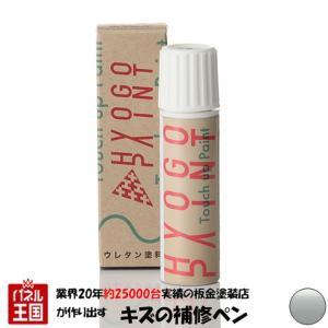 タッチアップ トヨタ トレノ シルバーM カラー番号199 20ml