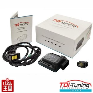 トヨタ ランドクルーザー 90/95 プラド3.0 170PS ディーゼル車 TDI Tuning CRTD4 TWIN CHANNEL Diesel Tuning TDIチューニング