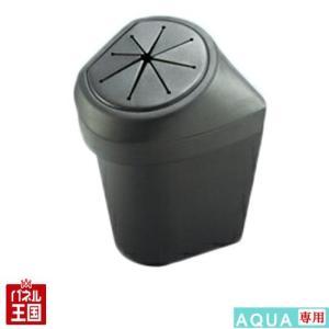 トヨタ アクア カーアクセサリ アクア専用サイドBOXゴミ箱 運転席側 ドアパネル ドリンクホルダーに ゴミ箱 ダストボックス TR-SY-A4