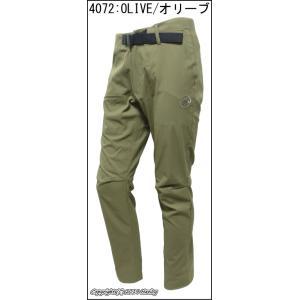 SALE マムート MAMMUT アジリティスリムパンツ AEGILITY Slim Pants Men 1022-00270 ストレッチ性に優れた軽量トレッキングパンツ ボルダリングパンツ|hazily|04