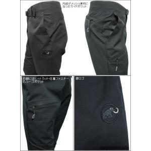 SALE マムート MAMMUT アジリティスリムパンツ AEGILITY Slim Pants Men 1022-00270 ストレッチ性に優れた軽量トレッキングパンツ ボルダリングパンツ|hazily|06