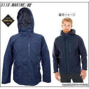 SALE マムート MAMMUT アヤコ プロ HS フーデッド ジャケット Ayako Pro HS Hooded Jacket Men 1010-26740 ゴアテックス 防水透湿アルパインシェル 登山スキー|hazily|03