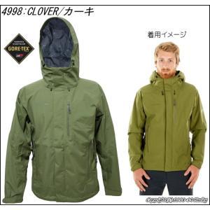 SALE マムート MAMMUT アヤコ プロ HS フーデッド ジャケット Ayako Pro HS Hooded Jacket Men 1010-26740 ゴアテックス 防水透湿アルパインシェル 登山スキー|hazily|05