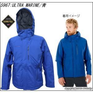 SALE マムート MAMMUT アヤコ プロ HS フーデッド ジャケット Ayako Pro HS Hooded Jacket Men 1010-26740 ゴアテックス 防水透湿アルパインシェル 登山スキー|hazily|06