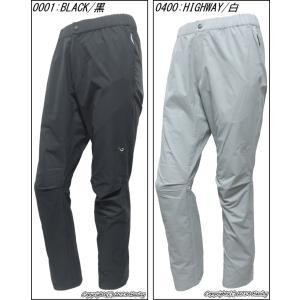 マムート MAMMUT ボルダーライトパンツ BOULDER Light Pants AF Men 1022-00301 ストレッチ 軽量 トレッキングパンツ ボルダリングパンツ ハイキング|hazily|02