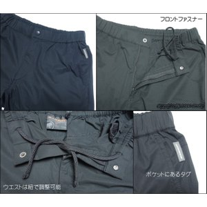 マムート MAMMUT ボルダーライトパンツ BOULDER Light Pants AF Men 1022-00301 ストレッチ 軽量 トレッキングパンツ ボルダリングパンツ ハイキング|hazily|05