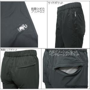 マムート MAMMUT ボルダーライトパンツ BOULDER Light Pants AF Men 1022-00301 ストレッチ 軽量 トレッキングパンツ ボルダリングパンツ ハイキング|hazily|06