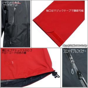 旧品SALE マムート MAMMUT クライメイトレインスーツ/CLIMATE Rain-Suits Men 1010-26550 防水ゴアテックス上下セット雨具・GORETEXレインウェア GORE-TEX雨合羽|hazily|12