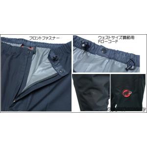 旧品SALE マムート MAMMUT クライメイトレインスーツ/CLIMATE Rain-Suits Men 1010-26550 防水ゴアテックス上下セット雨具・GORETEXレインウェア GORE-TEX雨合羽|hazily|13