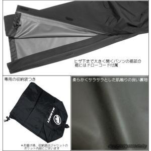 旧品SALE マムート MAMMUT クライメイトレインスーツ/CLIMATE Rain-Suits Men 1010-26550 防水ゴアテックス上下セット雨具・GORETEXレインウェア GORE-TEX雨合羽|hazily|14