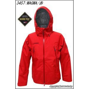 旧品SALE マムート MAMMUT クライメイトレインスーツ/CLIMATE Rain-Suits Men 1010-26550 防水ゴアテックス上下セット雨具・GORETEXレインウェア GORE-TEX雨合羽|hazily|04