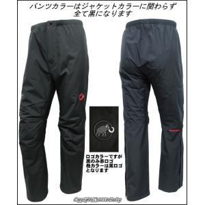 旧品SALE マムート MAMMUT クライメイトレインスーツ/CLIMATE Rain-Suits Men 1010-26550 防水ゴアテックス上下セット雨具・GORETEXレインウェア GORE-TEX雨合羽|hazily|08