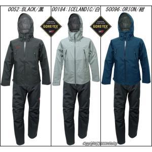 旧品SALE マムート MAMMUT クライメイトレインスーツ/CLIMATE Rain-Suits Men 1010-26550 防水ゴアテックス上下セット雨具・GORETEXレインウェア GORE-TEX雨合羽|hazily|09