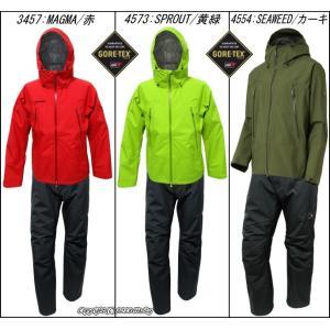 旧品SALE マムート MAMMUT クライメイトレインスーツ/CLIMATE Rain-Suits Men 1010-26550 防水ゴアテックス上下セット雨具・GORETEXレインウェア GORE-TEX雨合羽|hazily|10