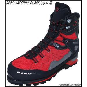 マムート MAMMUT マジックアドバンスドハイGTX Magic Advanced High GTX 3010-00700 防水ゴアテックス登山靴・トレッキングシューズ|hazily|02