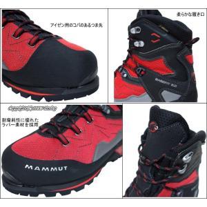 マムート MAMMUT マジックアドバンスドハイGTX Magic Advanced High GTX 3010-00700 防水ゴアテックス登山靴・トレッキングシューズ|hazily|04