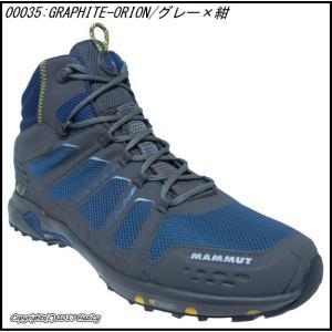 マムート MAMMUT TエナジーミッドGTX Taenergy MID Goretex 3020-05610 ゴアテックス 防水 登山靴 GORE-TEX トレッキングシューズ|hazily|02