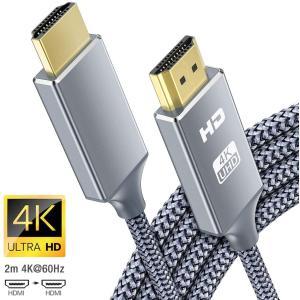 HDMI ケーブル ハイスピード 2m A-A HDMI CABLE PSE認証済み HDMI-HDMIケーブル Ver2.0 1080p/ hazime-buppan