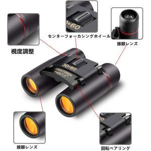 双眼鏡 高倍率 CamKing 小型双眼鏡 折りたたみ 望遠鏡 30×60 コンパクトで軽量 hazime-buppan