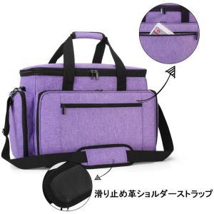 Luxja ミシンケース ハードボード付き 裁縫道具もまとめて収納 クッション性(紫)|hazime-buppan