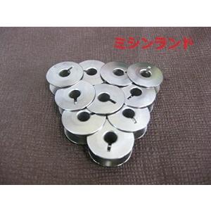 職業用、工業用ミシン ボビン10個入日本製JUKI ジューキ ブラザー ジャノメ シンガー用 共通です。|hazime-buppan