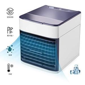 Winhi 卓上扇風機 冷風扇風機 卓上冷風扇 最新バージョン コンパクト 風量3段階 小型 気化式冷風機 強風 加湿機能 角度調整可能 サ hazime-buppan