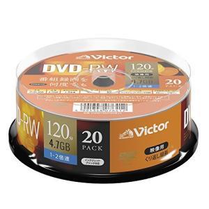 ビクター Victor くり返し録画用 DVD-RW VHW12NP20SJ1 (片面1層/1-2倍速/20枚) hazime-buppan
