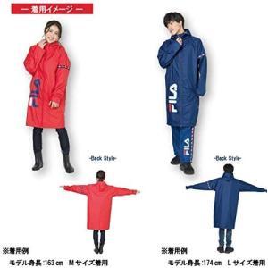 フィラ FILA レインコート 男女兼用 レディース メンズ 婦人 紳士 撥水 全3色 2サイズ グレー 日本 Lサイズ (日本サイズL相当|hazime-buppan