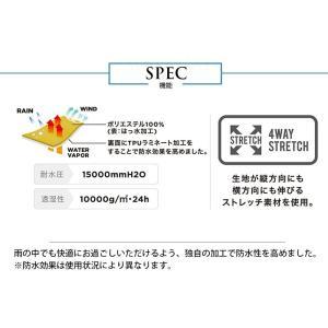 ワールドパーティー(Wpc.) キウ(KiU) レインコート レインジャケット レインウェア グレー free メンズ 収納袋付き K60-|hazime-buppan