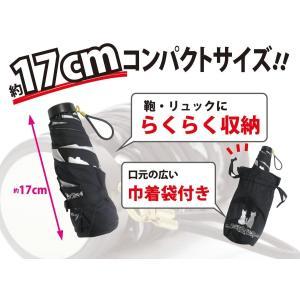 日傘 折りたたみ レディースのプレゼント ギフト用 肌を守るUV99%カット 遮光99.9%カット 超コンパクト 晴雨兼用 ミニ傘 猫と薔薇|hazime-buppan