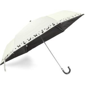 軽量 晴雨兼用 日傘 折りたたみ傘 UVカット 紫外線99%カット ネコ柄 折りたたみ 50cm ミニ傘 (アイボリー)|hazime-buppan