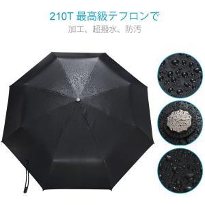 在庫一掃セール折りたたみ傘 晴雨兼用 日傘 雨傘 レディース 耐風傘 耐風骨 8本骨 UVカット UV遮蔽率99.9% 完全遮光 撥水 軽量|hazime-buppan