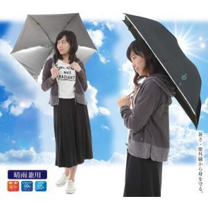 男性用の日傘 折りたたみ傘 目立たない裏シルバー UV99%カット 快適通勤 超軽量150gカーボン骨 レギュラーサイズ (表黒/裏シルバー|hazime-buppan