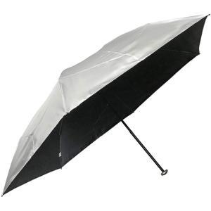 男性用の日傘 折りたたみ傘 シルバー UV99%カット 快適通勤 超軽量150gカーボン骨 レギュラーサイズ (表シルバー/裏黒)|hazime-buppan