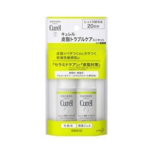 20日間トライアルセットキュレル 皮脂トラブルケア(化粧水30ml+保湿ジェル30ml) hazime-buppan