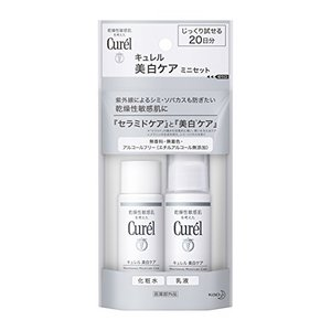 20日間トライアルセットキュレル 美白ケア(化粧水30ml+乳液30ml) hazime-buppan
