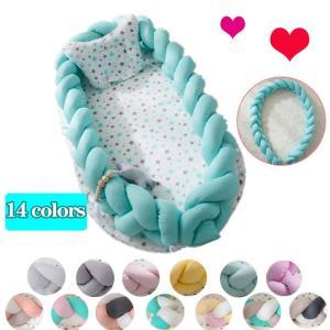 商品名:ベビー用ベッドインベッド 素材:綿、コットン セット:ベット、枕 サイズ:長さ90cm*幅5...