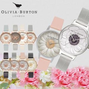 ■ブランド:OLIVIA BURTON (オリビアバートン) ■型番:OB16FS94,OB16VE...
