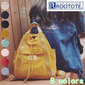 ROOTOTE トートバッグ、リュックの2way機能のおしゃれバッグ!   どちらの利用法でもシンプ...