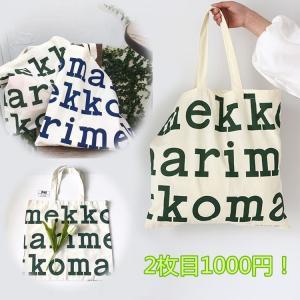マリメッコ バッグ (marimekko bag) コットン トートバッグ エコバッグ サブバッグ バック かばん カバン トラベル 旅行 通学 通勤 おしゃれ