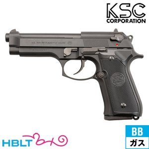 KSC M9 07 HardKick HW Black ガスブローバック 本体 hblt
